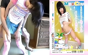 Aoi Tajima Petite Teen Nosey Sex In The brush Debut Movie Fucked Doggy With Finger